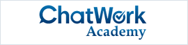 ChatWork Academy 株式会社